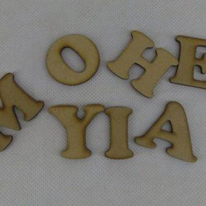 Letras COOPER 1.5cm de alto